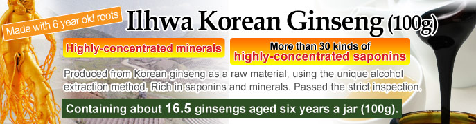 Ilhwa Korean Ginseng